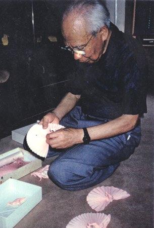 Акира Йошизава
