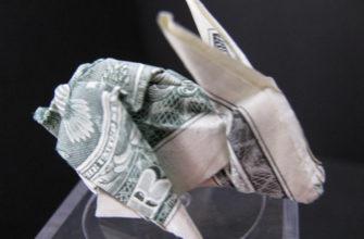Moneygami rabbit