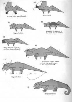 Схема оригами хамелеона, часть 4