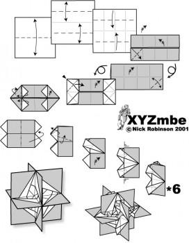 Схема модульной фигуры XYZ