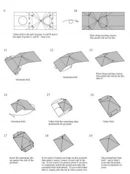 схема пирамиды 9-19