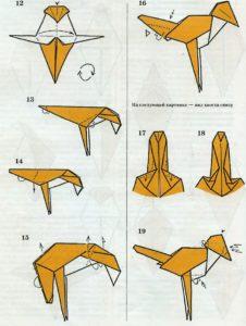 Схема для оригами трясогузки, п. 12 - 19
