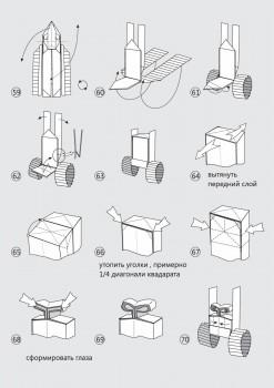 Схема сборки Валли часть 6