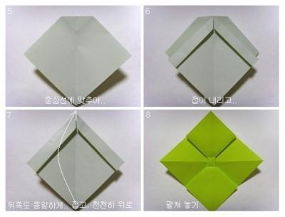 Бантик оригами сборка часть 2