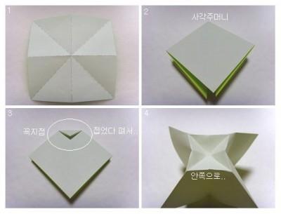Бантик оригами сборка часть 1