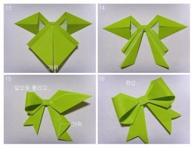 Бантик оригами сборка часть 4