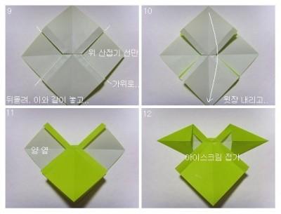 Бантик оригами сборка часть 3