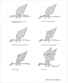 схема сборки 6 часть