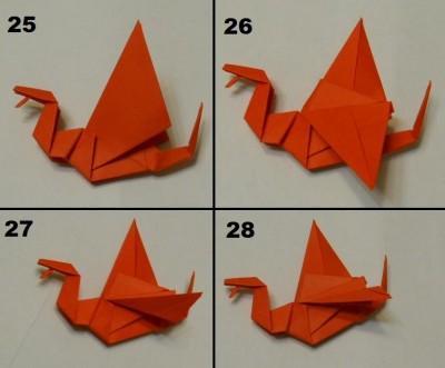 дракон схема 7