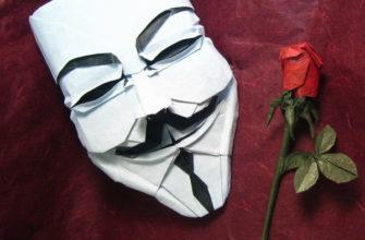 vendetta-mask