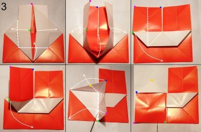 Схема конверта оригами 3