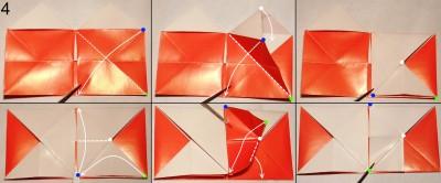 Схема конверта оригами 4