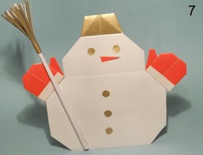 оригами снеговик схема 7