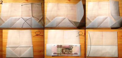 оригами кошелек схема 2