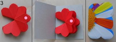 оригами открытка схема 3