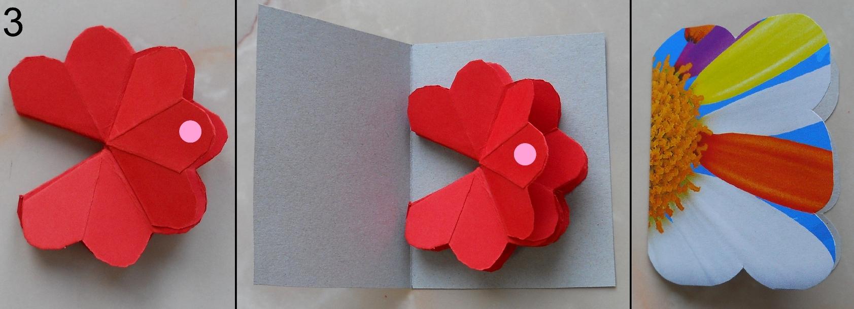 Открытка внутри с цветком оригами, мама смешные картинки