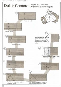 Фотоаппарат оригами схема часть 1