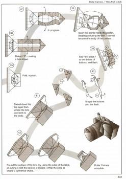 Фотоаппарат оригами схема часть 4