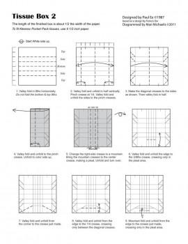 схема коробочки часть1