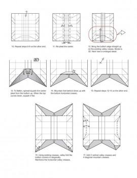 схема коробочки часть2