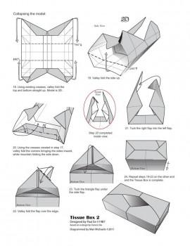 схема коробочки часть3