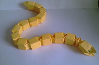 Змейка оригами