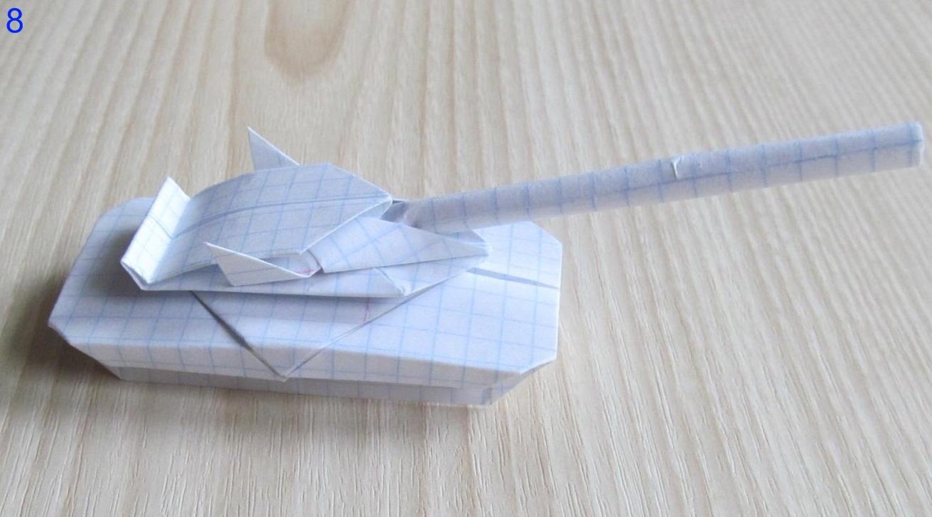 День, открытки оригами танк