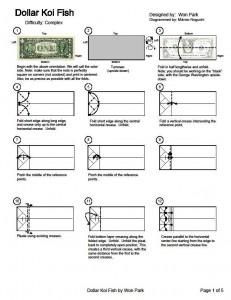 Схема_шаг 1-12