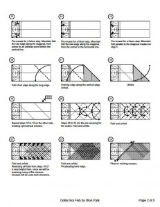 Схема_шаг 13-24