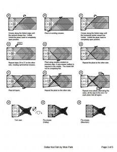 Схема_шаг 25-36