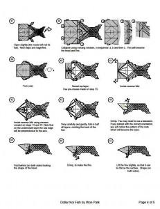 Схема_шаг 37-47