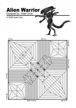 Kade Chan оригами Чужой паттерн сборки