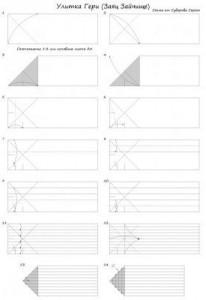 Бумажная улитка оригами схема сборки