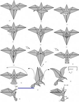 Диаграмма сборки орел оригами