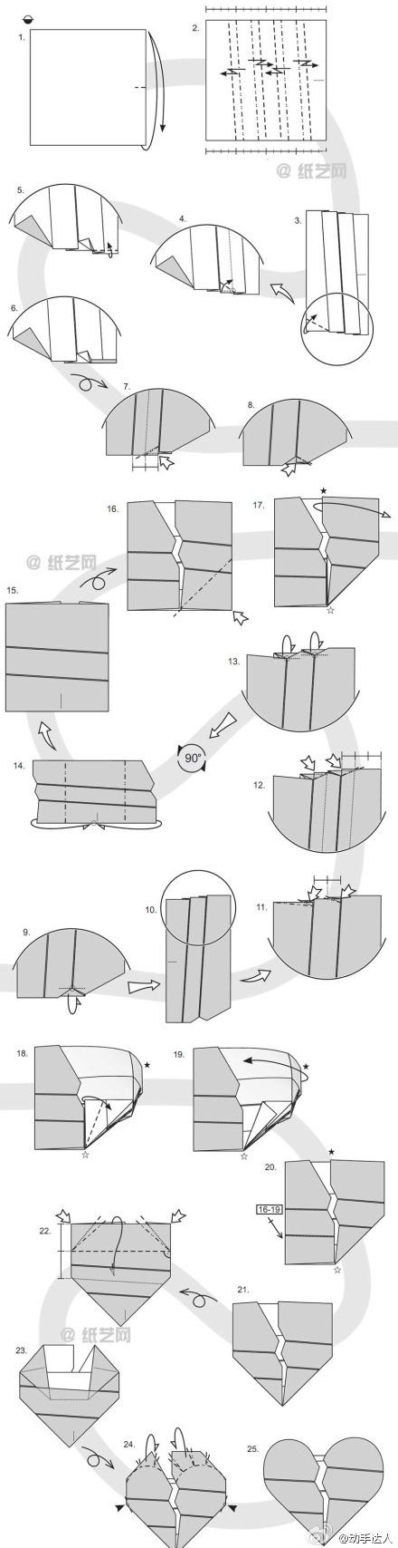 Сердце оригами схема сборки видео