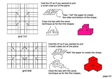 Схема паттерн оригами из бумаги кубик