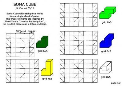 Схема паттерн оригами кубик