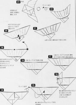 Схема сборки конверта с крыльями мастер класс от Takashi Hojyo