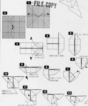 Схема сборки конверта с крыльями от Takashi Hojyo