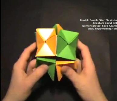 Звезда оригами Флексикуб