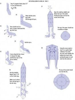 Шар оригами схема сборки