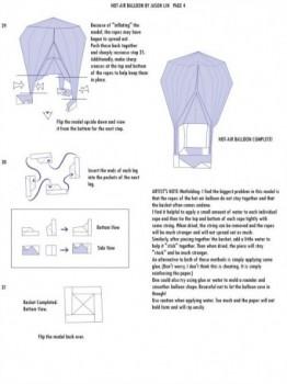 Шар оригами схема складывания