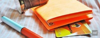 Бумажный кошелек оригами схема