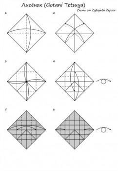 Оригами Лиса схема видео