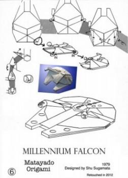 Схема оригами корабль Millennium Falcon