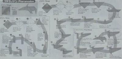 Схема сборки Динозавра Птеранодона оригами