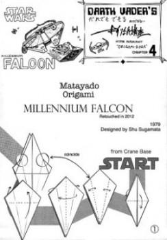 Схема сборки корабля оригами Millennium Falcon