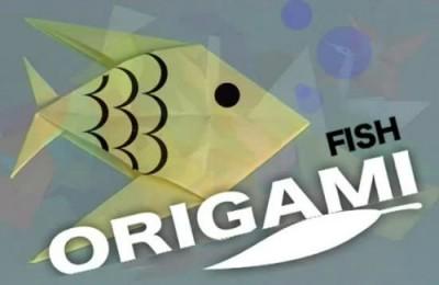 Оригами рыбка схема сборки вариант 1