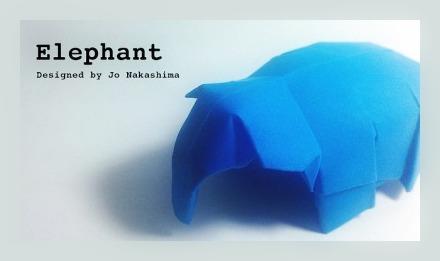 Оригами слон от Jo Nakashima схема сборки