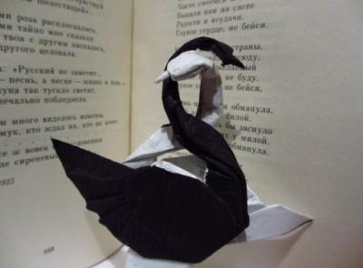 Как делать оригами лебедя видео урок